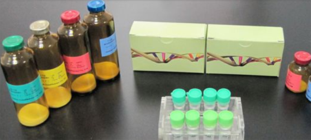Biological reagent kit